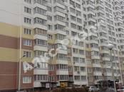 Квартиры,  Краснодарский край Краснодар, цена 3 699 999 рублей, Фото