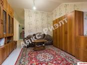 Квартиры,  Краснодарский край Краснодар, цена 940 000 рублей, Фото