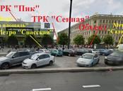 Магазины,  Санкт-Петербург Садовая, цена 1 500 000 рублей/мес., Фото
