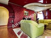 Квартиры,  Краснодарский край Краснодар, цена 14 990 000 рублей, Фото