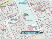 Другое,  Санкт-Петербург Купчино, цена 140 000 рублей/мес., Фото