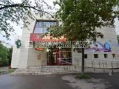 Здания и комплексы,  Москва Южная, цена 179 348 736 рублей, Фото