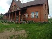 Дома, хозяйства,  Московская область Химки, цена 15 000 000 рублей, Фото