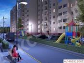 Квартиры,  Краснодарский край Краснодар, цена 1 805 000 рублей, Фото