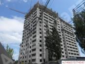 Квартиры,  Краснодарский край Краснодар, цена 1 619 000 рублей, Фото