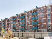 Квартиры,  Краснодарский край Краснодар, цена 1 244 000 рублей, Фото