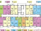 Квартиры,  Краснодарский край Краснодар, цена 2 478 630 рублей, Фото