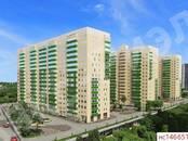 Квартиры,  Краснодарский край Краснодар, цена 2 344 420 рублей, Фото