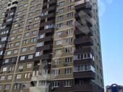 Квартиры,  Краснодарский край Краснодар, цена 2 273 750 рублей, Фото