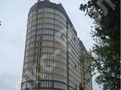 Квартиры,  Краснодарский край Краснодар, цена 1 980 760 рублей, Фото