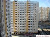 Квартиры,  Краснодарский край Краснодар, цена 1 609 130 рублей, Фото