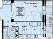 Квартиры,  Краснодарский край Краснодар, цена 1 941 600 рублей, Фото