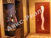 Дома, хозяйства,  Краснодарский край Краснодар, цена 8 850 000 рублей, Фото