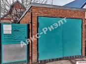 Дома, хозяйства,  Краснодарский край Краснодар, цена 6 200 000 рублей, Фото