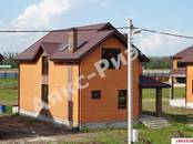 Дома, хозяйства,  Краснодарский край Краснодар, цена 6 377 000 рублей, Фото