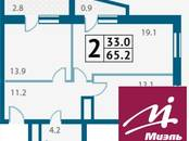 Квартиры,  Московская область Ивантеевка, цена 3 749 000 рублей, Фото