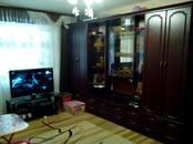 Квартиры,  Московская область Ступинский район, цена 2 106 000 рублей, Фото