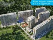 Квартиры,  Московская область Люберцы, цена 5 399 000 рублей, Фото