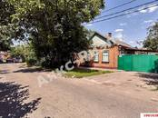 Дома, хозяйства,  Краснодарский край Краснодар, цена 5 499 000 рублей, Фото