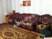 Дома, хозяйства,  Краснодарский край Краснодар, цена 2 970 000 рублей, Фото