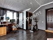 Дома, хозяйства,  Краснодарский край Краснодар, цена 19 000 000 рублей, Фото
