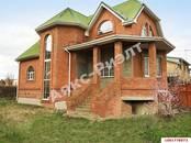 Дома, хозяйства,  Краснодарский край Краснодар, цена 21 500 000 рублей, Фото