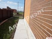 Дома, хозяйства,  Краснодарский край Краснодар, цена 6 374 000 рублей, Фото