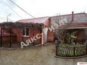 Дома, хозяйства,  Краснодарский край Краснодар, цена 21 990 000 рублей, Фото