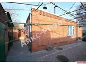 Дома, хозяйства,  Краснодарский край Краснодар, цена 10 000 000 рублей, Фото