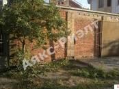 Земля и участки,  Краснодарский край Геленджик, Фото