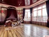 Другое,  Краснодарский край Краснодар, цена 40 000 000 рублей, Фото