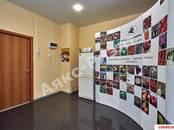 Офисы,  Краснодарский край Краснодар, цена 12 500 000 рублей, Фото