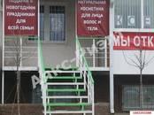 Офисы,  Краснодарский край Краснодар, цена 3 100 000 рублей, Фото