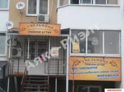 Другое,  Краснодарский край Краснодар, цена 3 100 000 рублей, Фото