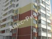 Другое,  Краснодарский край Краснодар, цена 1 800 000 рублей, Фото