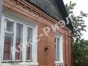 Дома, хозяйства,  Краснодарский край Краснодар, цена 9 200 000 рублей, Фото