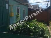 Дома, хозяйства,  Краснодарский край Краснодар, цена 4 700 000 рублей, Фото