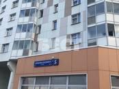 Квартиры,  Москва Полежаевская, цена 10 700 000 рублей, Фото