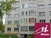 Офисы,  Московская область Королев, цена 1 200 000 рублей, Фото