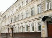 Квартиры,  Москва Арбатская, цена 110 000 000 рублей, Фото