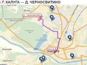 Земля и участки,  Калужская область Калуга, цена 900 000 рублей, Фото