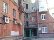Квартиры,  Новосибирская область Новосибирск, цена 4 280 000 рублей, Фото