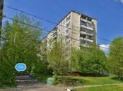 Квартиры,  Москва Аннино, цена 4 400 000 рублей, Фото