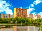 Квартиры,  Москва Юго-Западная, цена 5 334 000 рублей, Фото