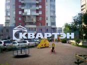Квартиры,  Новосибирская область Новосибирск, цена 16 000 000 рублей, Фото