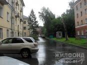Квартиры,  Новосибирская область Новосибирск, цена 5 990 000 рублей, Фото