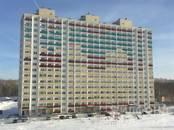 Квартиры,  Новосибирская область Новосибирск, цена 1 035 000 рублей, Фото