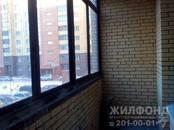Квартиры,  Новосибирская область Новосибирск, цена 5 090 000 рублей, Фото
