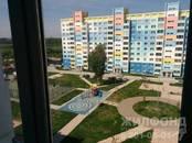 Квартиры,  Новосибирская область Новосибирск, цена 1 869 000 рублей, Фото