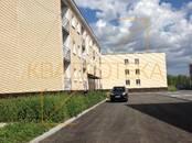 Квартиры,  Новосибирская область Обь, цена 1 290 000 рублей, Фото